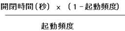 proimages/faq/faq1-2-jp.jpg