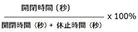 proimages/faq/faq1-jp.jpg