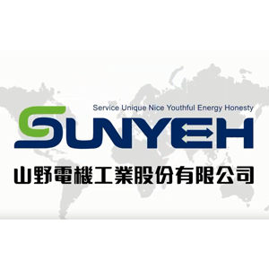 Sun Yeh Electric Actuator Manufacturers | Taiwan Supplying Expert of Electric Actuators