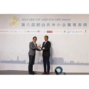 SunDB-Top-1000-Elite-SME-Award1.jpg